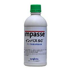 【インパスSC 500g 業務用】アリ用の液体殺虫剤 駆除 退治 ※代引不可