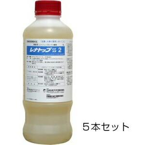 【レナトップ水性乳剤2 1000ml 5本セット】ゴキブリ ハエ ダニ 駆除 退治 対策 ※代引不可