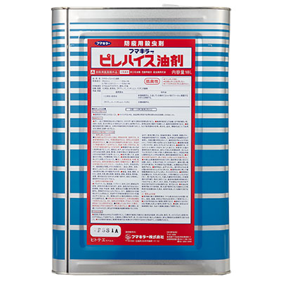 大容量 殺虫剤 【業務用 ピレハイス 油剤 18L】 ハエ、蚊、南京虫、イエダニ