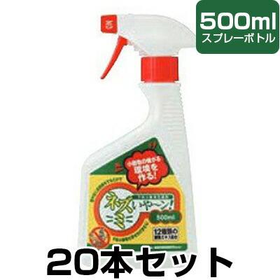ネズミ対策 【ネズミいやーん 500ml スプレーボトル ×20本セット】 植物エキス 除菌