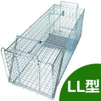 【保護器 LL型】W300×H350×D1,100mm