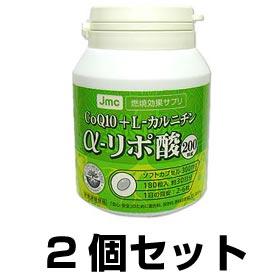 【α-リポ酸200mg 2個セット】