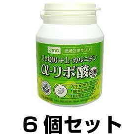 【α-リポ酸200mg 6個セット】【smtb-kd】