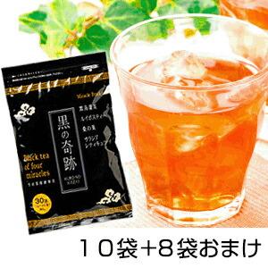 【黒の奇跡 10個+8個 業務用セット 10個+8個】!ダイエット茶, リサイクルきもの天陽:d9fb1377 --- officewill.xsrv.jp