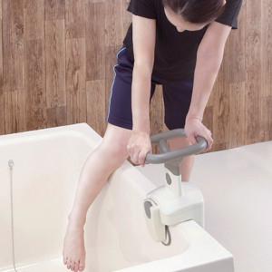 【らくらく浴槽手すり】入浴 お風呂 介護 お風呂 補助 介護, ジョッキ:cb529679 --- vzdynamic.com
