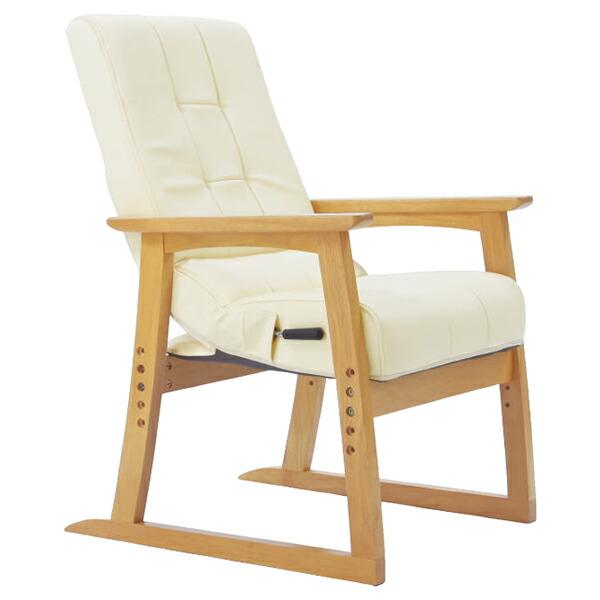 【円背椅子 やすらぎ2】背骨 支える イス 介護