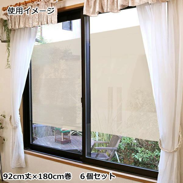 窓の光に寄ってくる虫をカット 接着剤は不使用です 虫除け 窓貼りシート 92cm丈×180cm巻 害虫 対策 買い取り 6個セット 貼ってはがせる 即納最大半額