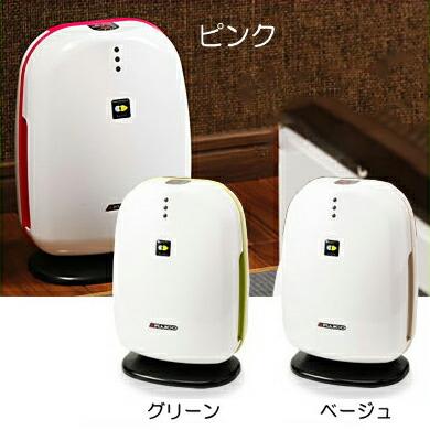 【小型 空気消臭除菌装置 マスククリーン 適用目安:約8畳】 PM2.5 対応 マスクシールドフィルター内蔵