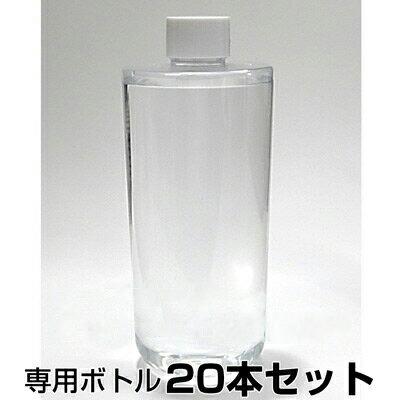 ピーズガード壁掛け・卓上除菌消臭器用【専用ボトル20本セット】