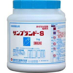 【砂場用衛生剤 1kg】公園 大腸菌 ブドウ球菌 サルモネラ菌 除菌剤 ダニ 対策