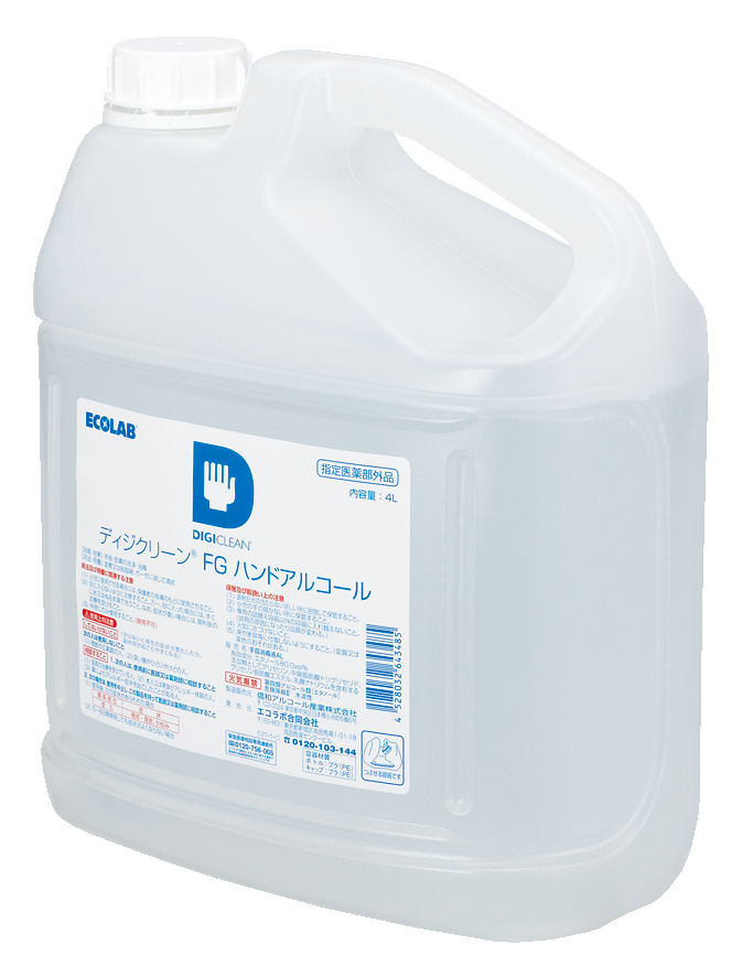 業務用手指消毒剤 エコラボ ディジクリーン FG ハンドアルコール(4L×2本)