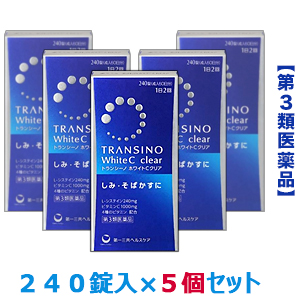 14時まで確定注文当日発送 しみやそばかすの原因となるメラニンの生成を抑制 お肌の新陳代謝を促し,メラニンの排出を促進することにより,しみ,そばかすや日やけによる色素沈着を緩和 期間限定お試し価格 送料無料 第3類医薬品 第一三共ヘルスケア トランシーノ ホワイトCクリア 240錠 買い取り にL-システイン240mg 1日量 4錠 5個セット そばかす しみ ビタミンC1000mg