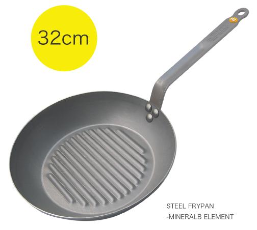 De buyer 鉄グリルフライパンミネラルビー 5613-32cm  デバイヤー