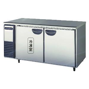 【新品】薄型Fukushima【フクシマ】ヨコ型業務用冷凍冷蔵庫 幅1500タイプ冷凍室155L 冷蔵室163LTRC-51PE 内装樹脂鋼板