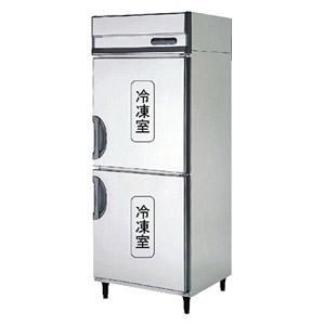 【新品】厚型Fukushima【フクシマ】タテ型業務用冷凍庫幅755タイプ 647LURD-252FM1 内装ステンレス鋼板