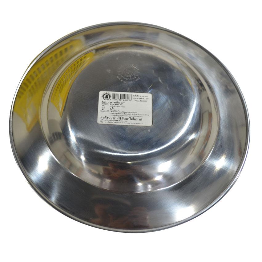 ステンレスカレー皿 20cm SUN'Z Thailand