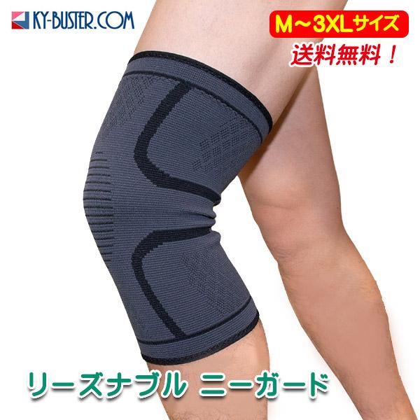 部位別3D編みでフィット感抜群 M~XXXLの豊富なサイズ 膝 18%OFF サポーター 大きいサイズ XXL XXXL 3L 4L あり ニーガード スポーツ あて 高齢者にもリーズナブル ひざ お得クーポン発行中 3D編み タイプ 保温効果あり 履くタイプ 膝当て