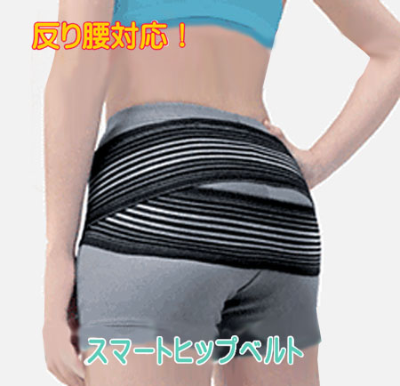 腰をサポートして腰痛を楽に♪反り腰を改善するアイテムを教えて下さい!