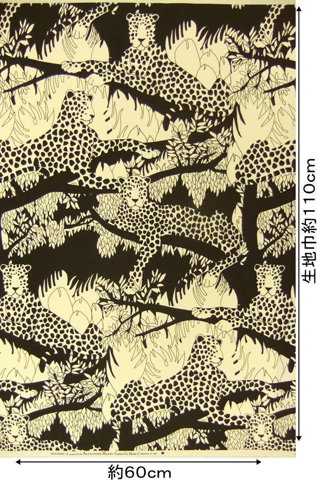 美国棉花回家 10P24Oct15 的亚历山大 · 亨利面料时尚为首页 H7185 MOGAMBO Mogambo 豹豹豹豹亚历山大 · 亨利面料时装面料布