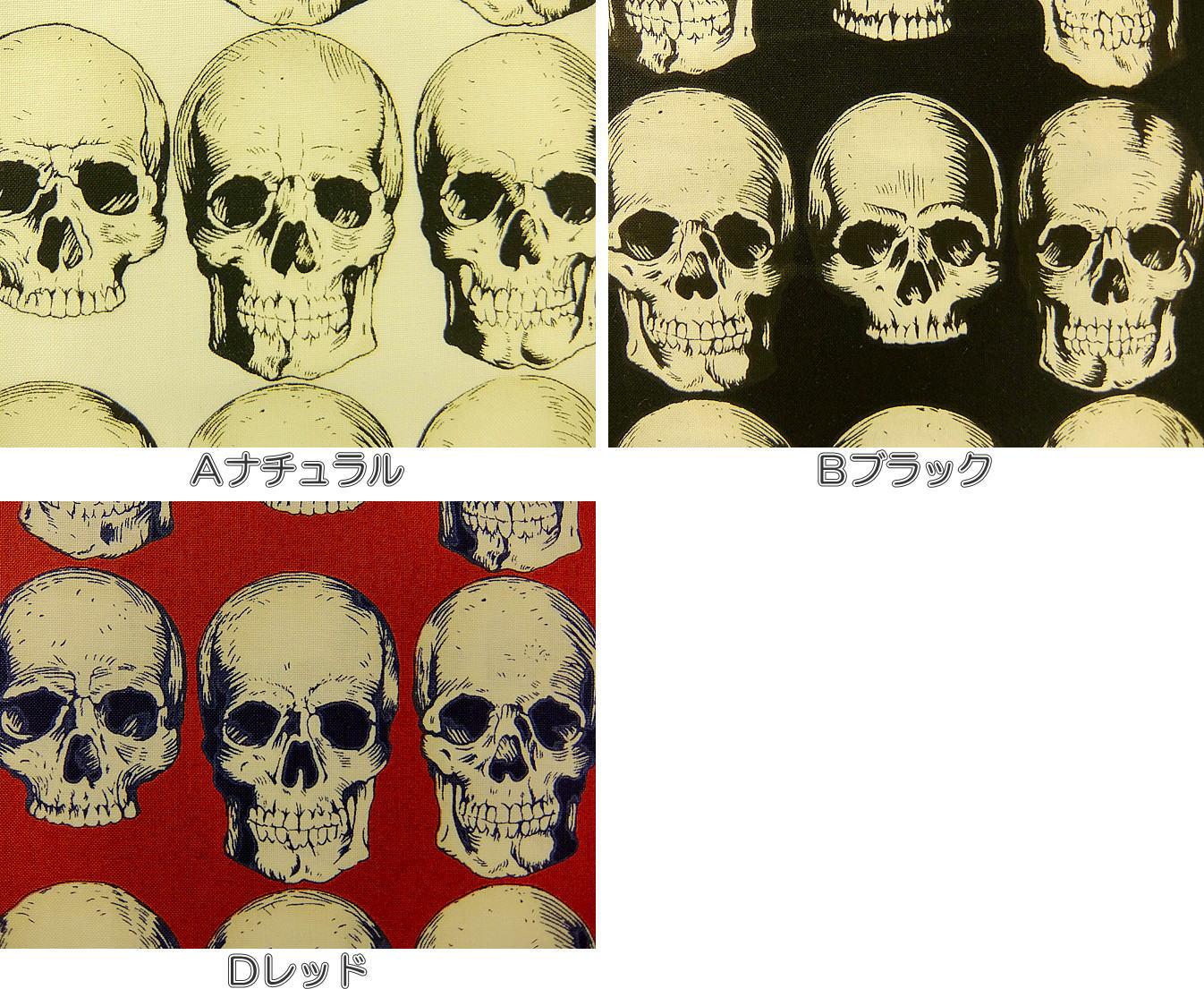 布美国棉花亚历山大 · 亨利织物 Rad 头骨 radiskull 8220 亚历山大 · 亨利面料骷髅头骨 10P05Dec15