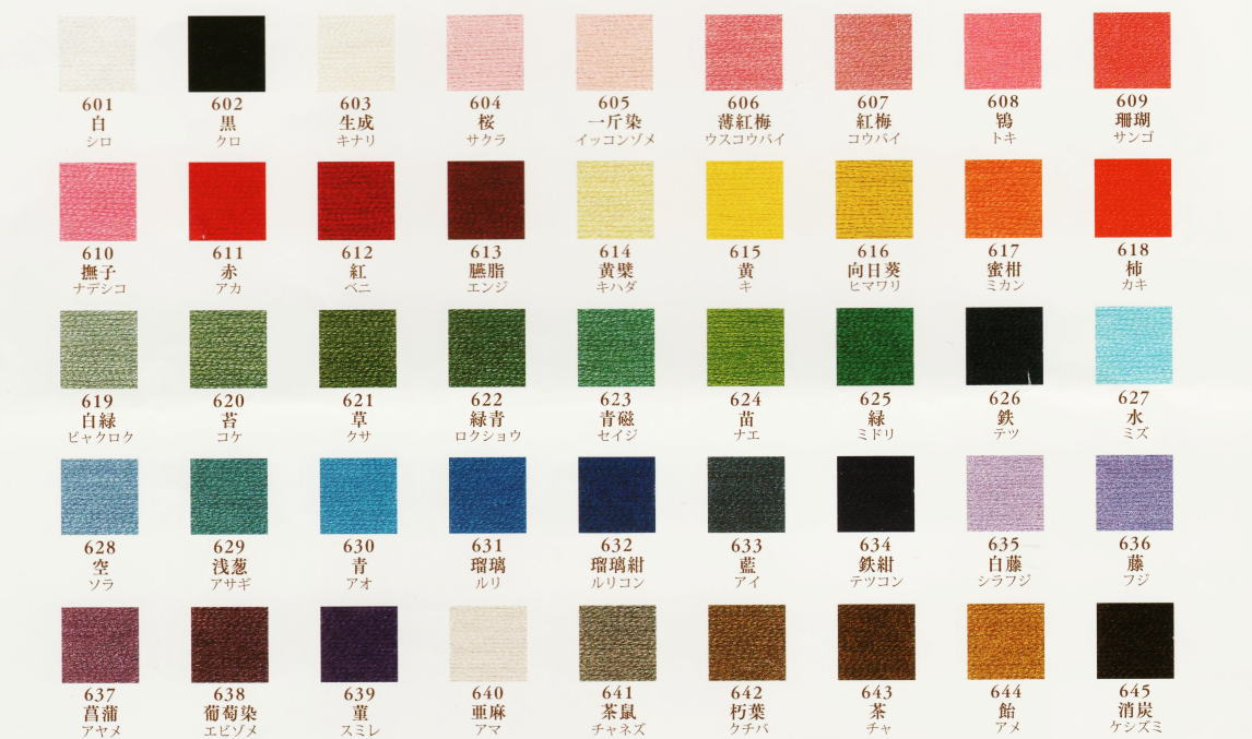 Fujix Soie et (SWE) silk embroidery threads 626-645 05P01Oct16