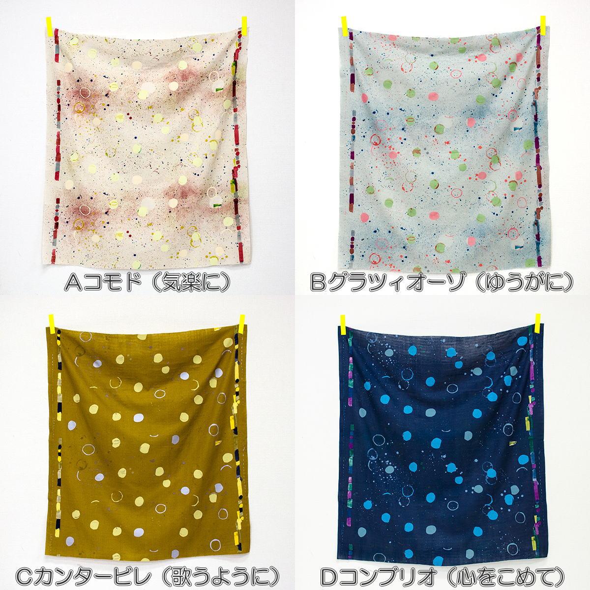 naniIRO 南宁罗湖 Ito 拿俄米双纱布绗缝织物良性循环 JGQ10240 1 商业用途不允许