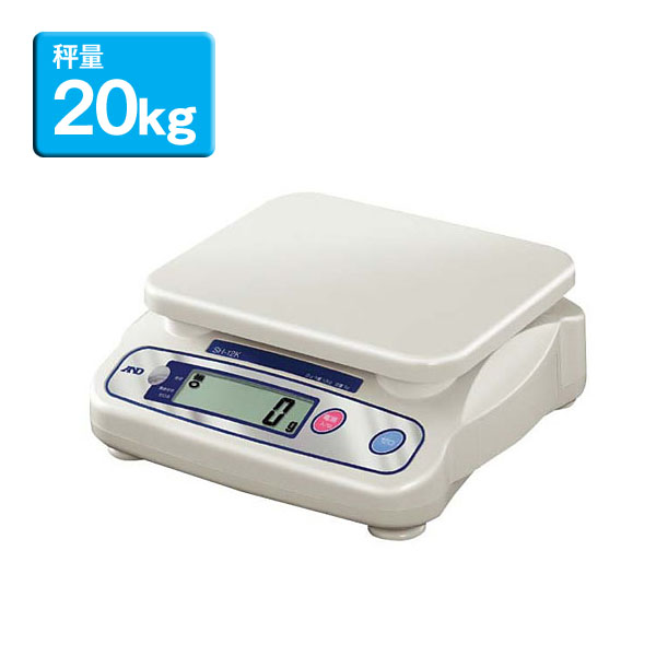【送料無料】A&D 上皿デジタルはかりSH 20kg BHK8305 [スケール/秤/量り/計量]【TC】【en】