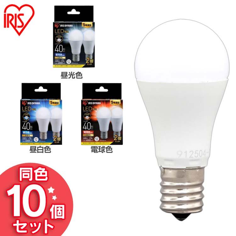 【10個セット】LED電球 E17 広配光 40形相当 昼光色 昼白色 電球色 LDA4D-G-E17-4T62P LDA4N-G-E17-4T62P LDA4L-G-E17-4T62P送料無料 LED電球 電球 LED LEDライト 電球 照明 しょうめい ライト ランプ あかり 明るい ECO エコ 省エネ 節約 節電 アイリスオーヤマ[cpir]