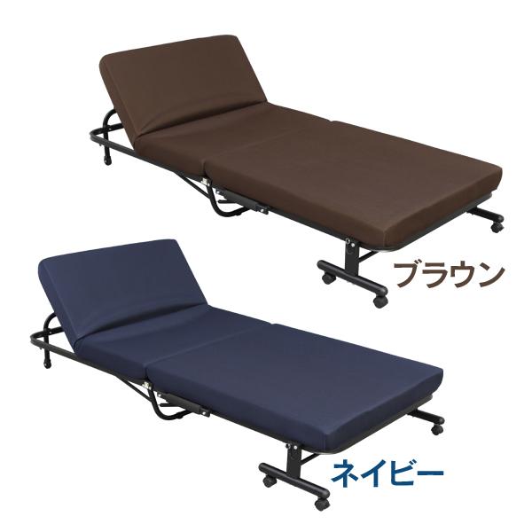 折りたたみ ベッド シングル OTB-KR アイリスオーヤマ送料無料 ベット ベッド 高反発 簡易ベッド 高反発ベッド 高反発マットレス コンパクト ベット 折り畳みベッド 折り畳み 折畳 シングルベッド リクライニングベッド 介護