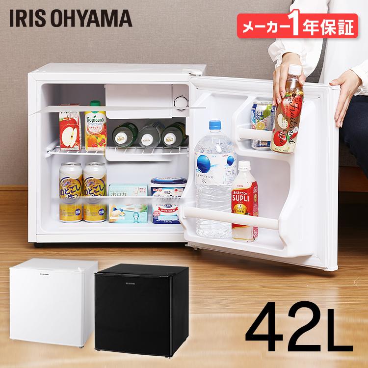 冷蔵庫 小型 一人暮らし ノンフロン冷蔵庫 42L AF42-W送料無料 小型冷蔵庫 料理 調理 1ドア 大容量 右開き 左開き 静音 家庭用 おしゃれ 1ドア冷蔵庫 冷蔵 コンパクト シンプル 単身 新生活 キッチン アイリスオーヤマ