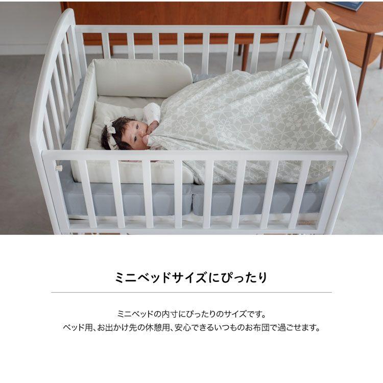 ガード 赤ちゃん 布団 長座布団で赤ちゃんにおすすめは綿?布団代わりにお昼寝できる?
