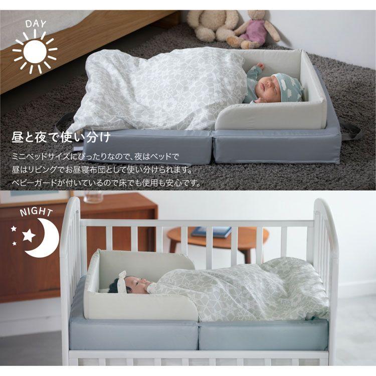 ガード 赤ちゃん 布団 ベビーベッドにガードは必要? おすすめと手作りによる代用方法を紹介