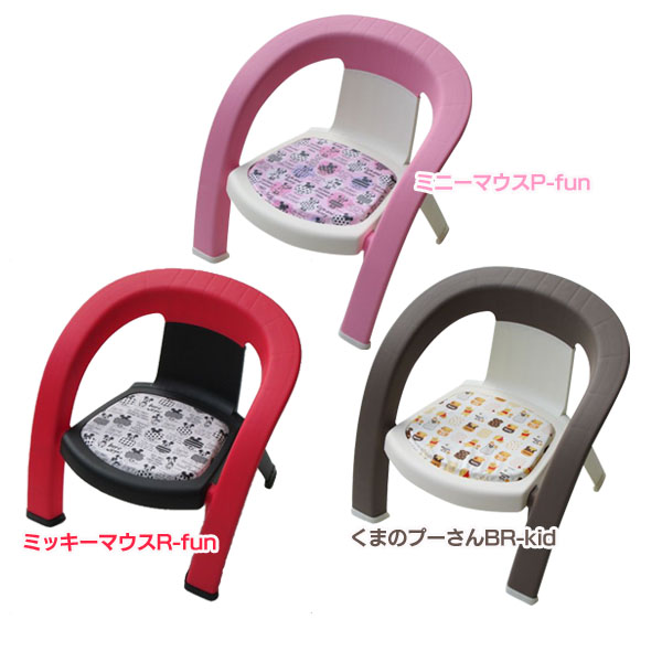 Charmant Chair Child Comfort Chair Mickey Mouse R Fun, Minnie Mouse P Fun, ...