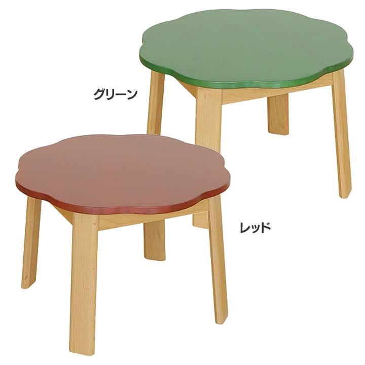 カウプンキ テーブル 3061送料無料 円形 ベビーテーブル もこもこ 子供用 円形もこもこ 円形子供用 ベビーテーブルもこもこ もこもこ円形 子供用円形 もこもこベビーテーブル (株)大和屋 グリーン・レッド【D】