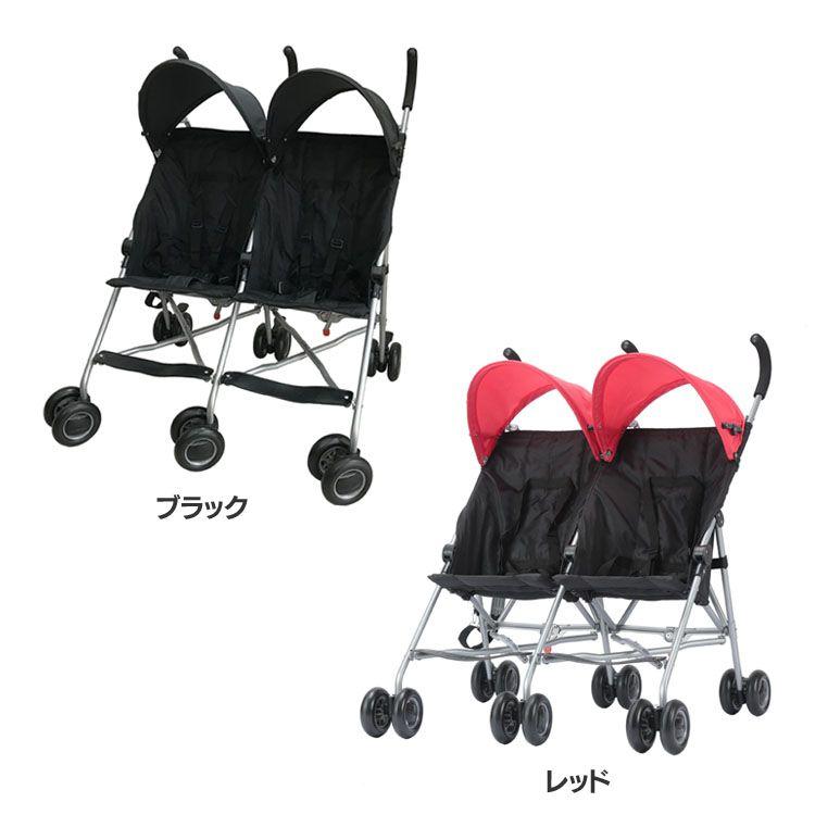 CK バギーツイン 送料無料 バギー ベビーカー 双子 7ヶ月から COOL KIDS ブラック レッド【D】
