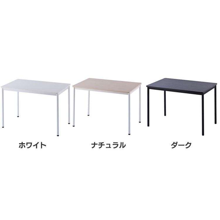 RFシンプルテーブル W1000×D700 RFSPT-1070WH送料無料 高さ70cm 幅100 丸角 シンプル キズに強い 調節可能 会社 事務用品 会議 アール・エフ・ヤマカワ ホワイト ナチュラル ダーク【D】