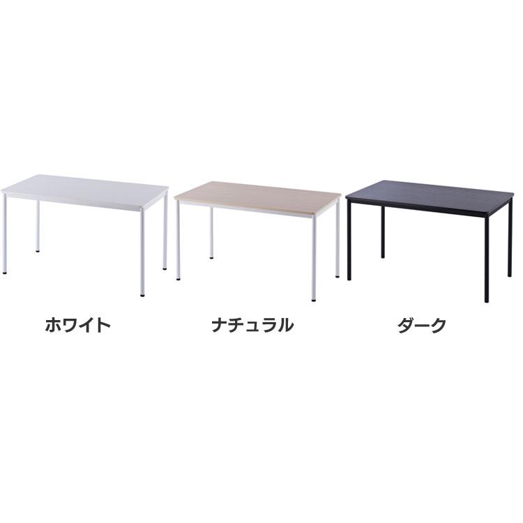 RFシンプルテーブル W1200×D700 RFSPT-1270WH送料無料 高さ70cm 幅120 丸角 シンプル キズに強い 調節可能 会社 事務用品 会議 アール・エフ・ヤマカワ ホワイト ナチュラル ダーク【D】
