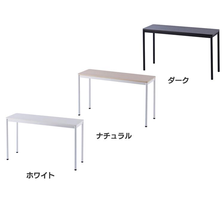 RFシンプルテーブル W1200×D400 RFSPT-1240WH送料無料 高さ70cm 幅120 丸角 シンプル キズに強い 調節可能 会社 事務用品 会議 アール・エフ・ヤマカワ ホワイト ナチュラル ダーク【D】