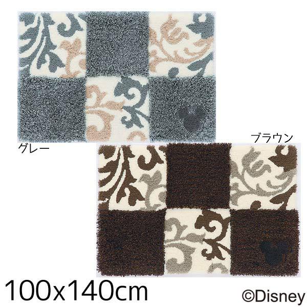 【250円OFFクーポン対象】【送料無料】【TD】ミッキー チェッカーボードマット DM-4027 50×80cmグレー・ブラウン 敷物 絨毯 マット ディズニー キャラクター 【スミノエ】【Disneyzone】