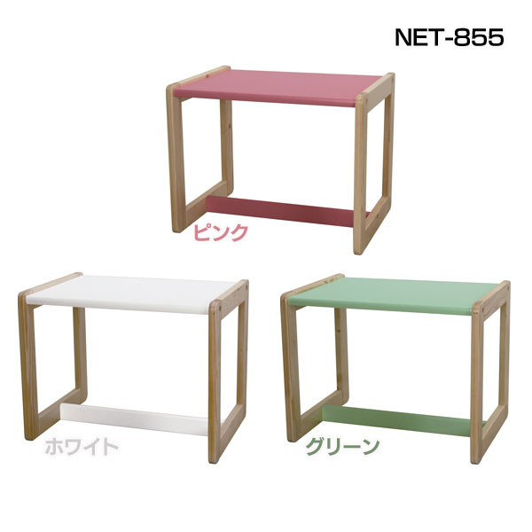 Tutu Kids Desk NET 856 Green Pink White Table Desk Simple Table Desk  Childrenu0027s Room Study Desk Work Units, Drawing Desk Mini Table