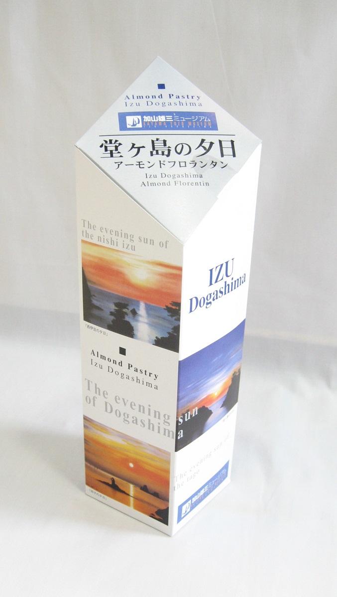 加山雄三が描く西伊豆の素晴らしい夕陽の数々をパッケージにあしらえました加山雄三ミュージアムオリジナル 堂ヶ島の夕日 小 アーモンドフロランタン 激安特価品 ショッピング