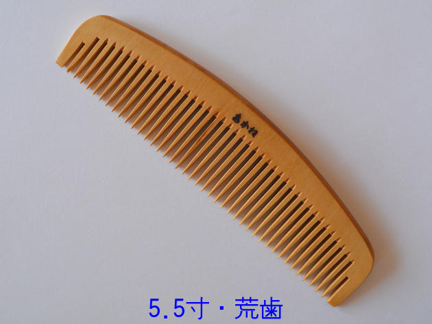 "Book boxwood ""when Combs ' familiar moist and 5.5 inch / tooth / teeth in hand, when feeling nice, smooth ♪ boxwood Combs * comb separately"