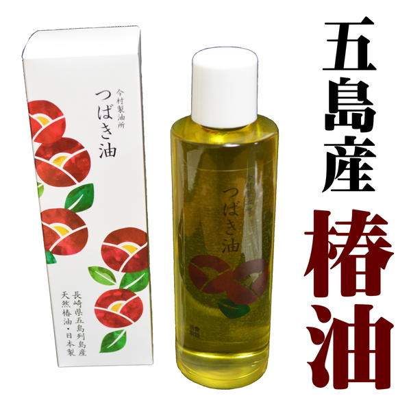 Nagasaki-goto from pure Camellia ( pure Camellia oil ) 100 g in cooking and hair care スキンメア ) will respond only Courier shipping