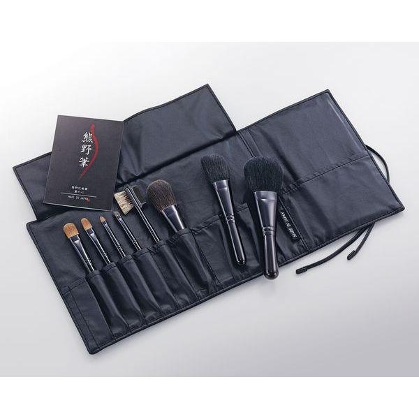 ◎熊野化粧筆セット 筆の心 8本セット K508 メーカー直送の場合あり