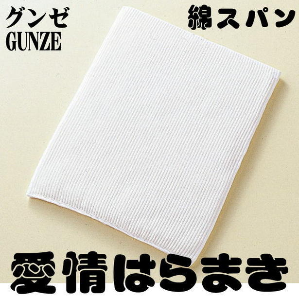 Gunze limited (GUNZE) stomach cotton span with band (はらまき, nakliyat) (L size) made in Japan