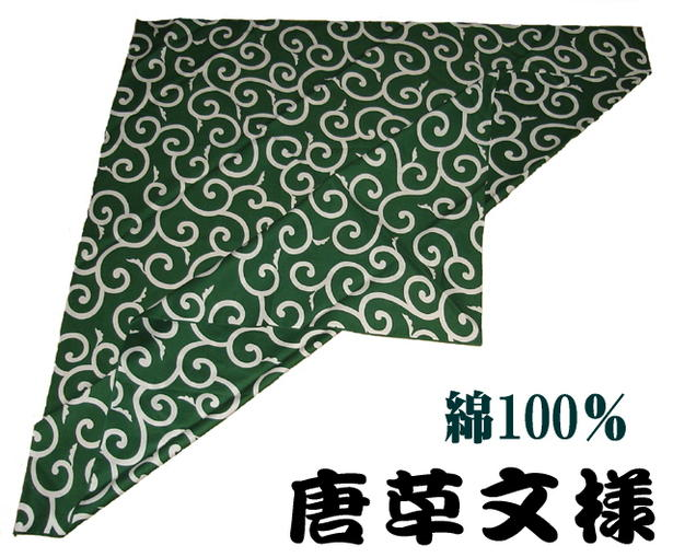 Furoshiki (wrapping cloth) traditional pattern and Arabesque furoshiki ( green-7 width: 230 × 230 cm )