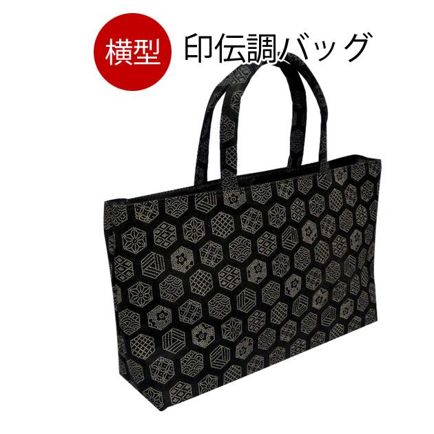印伝調バッグ(横型)トート・鞄・着物を引き立てる上品アイテム・習い事やフォーマルなシーンにも。和装小物