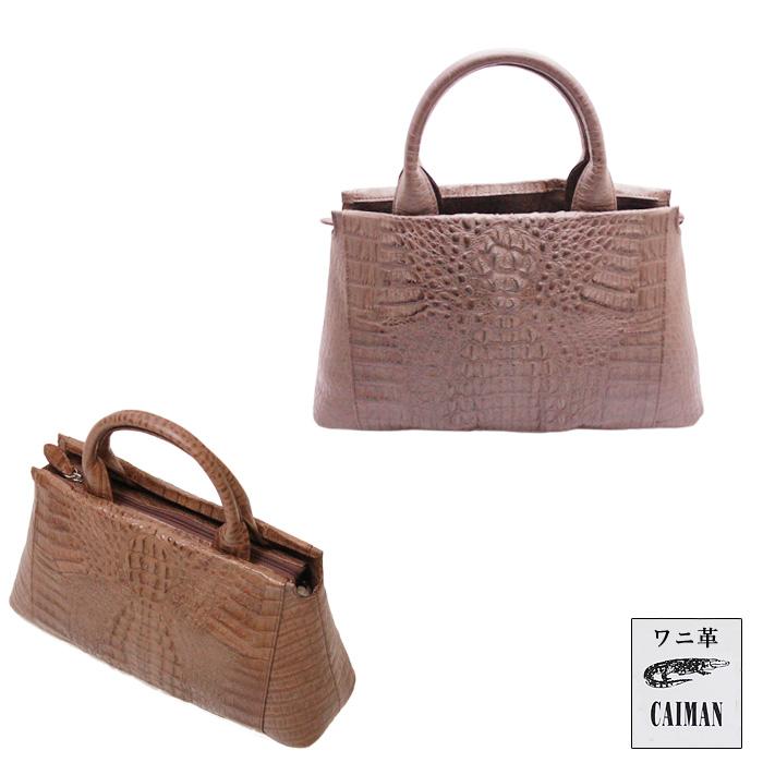 【セール品】バッグ 本革 レディース カイマン [1990 ブラウン] クロコホーンハンドバッグ ワニ バッグ 本革 高級 上質