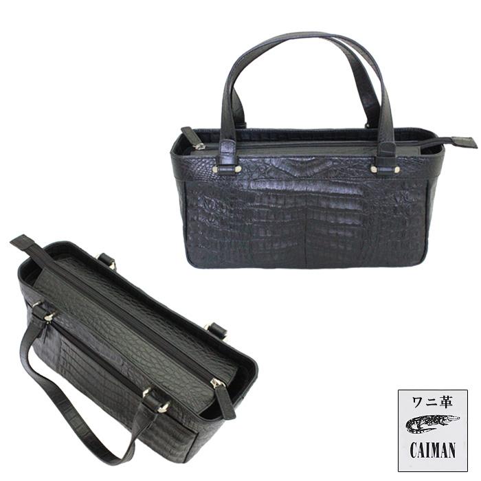 【セール品】カイマン [k267w ブラック] ベリー ハンドバッグ ワニ バッグ 本革 高級 上質 黒