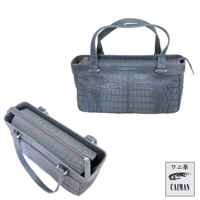 【セール品】カイマン [k267w グレー] ベリー ハンドバッグ ワニ バッグ 本革 高級 上質 灰
